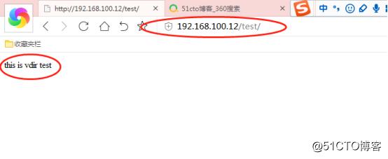 Apache基础服务之Web访问控制(身份验证、虚拟目录、虚拟主机)