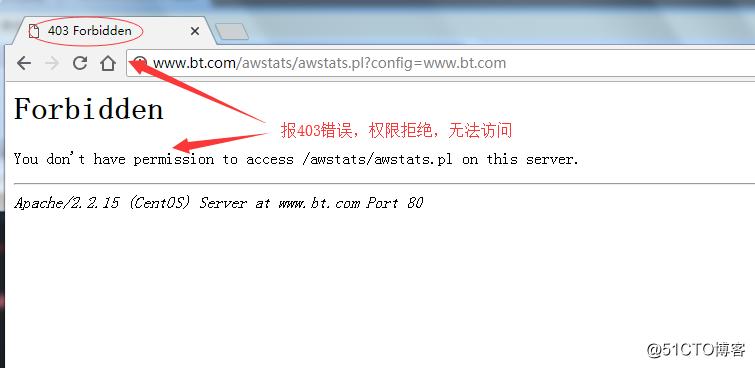 构建AWStats日志分析系统