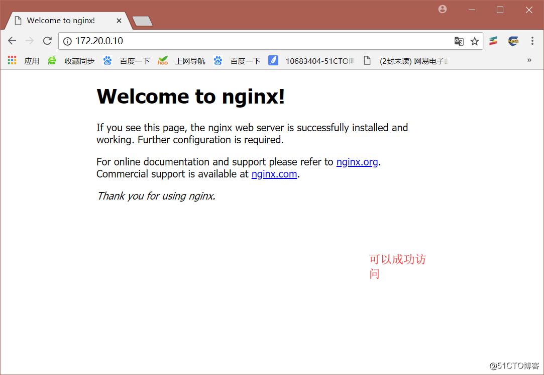 Docker容器之内网独立IP访问
