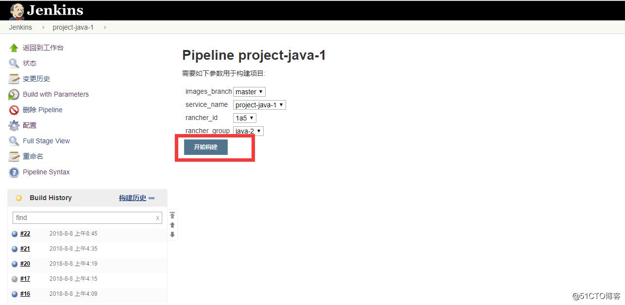 Jenkins Pipeline+Docker实现流水线自动化构建(上百个项目共用一个脚本方案)