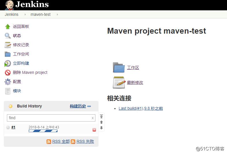 Jenkis maven构建项目实践