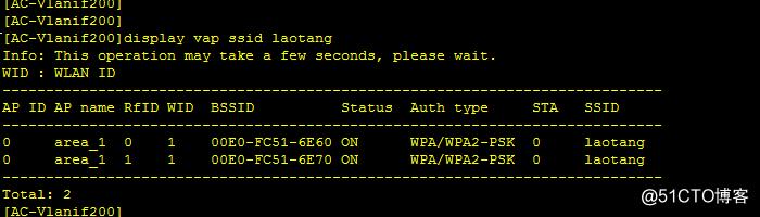 华为eNSP模拟酒店无线wifi实验