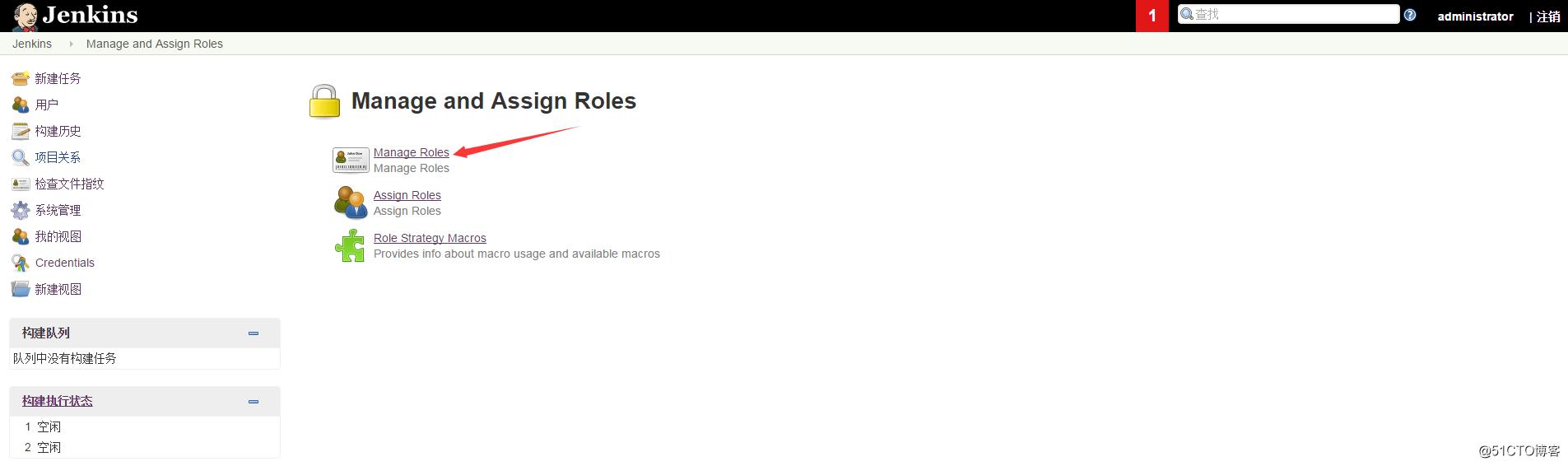 持续集成之 Jenkins 配置基于角色的项目权限管理(五)