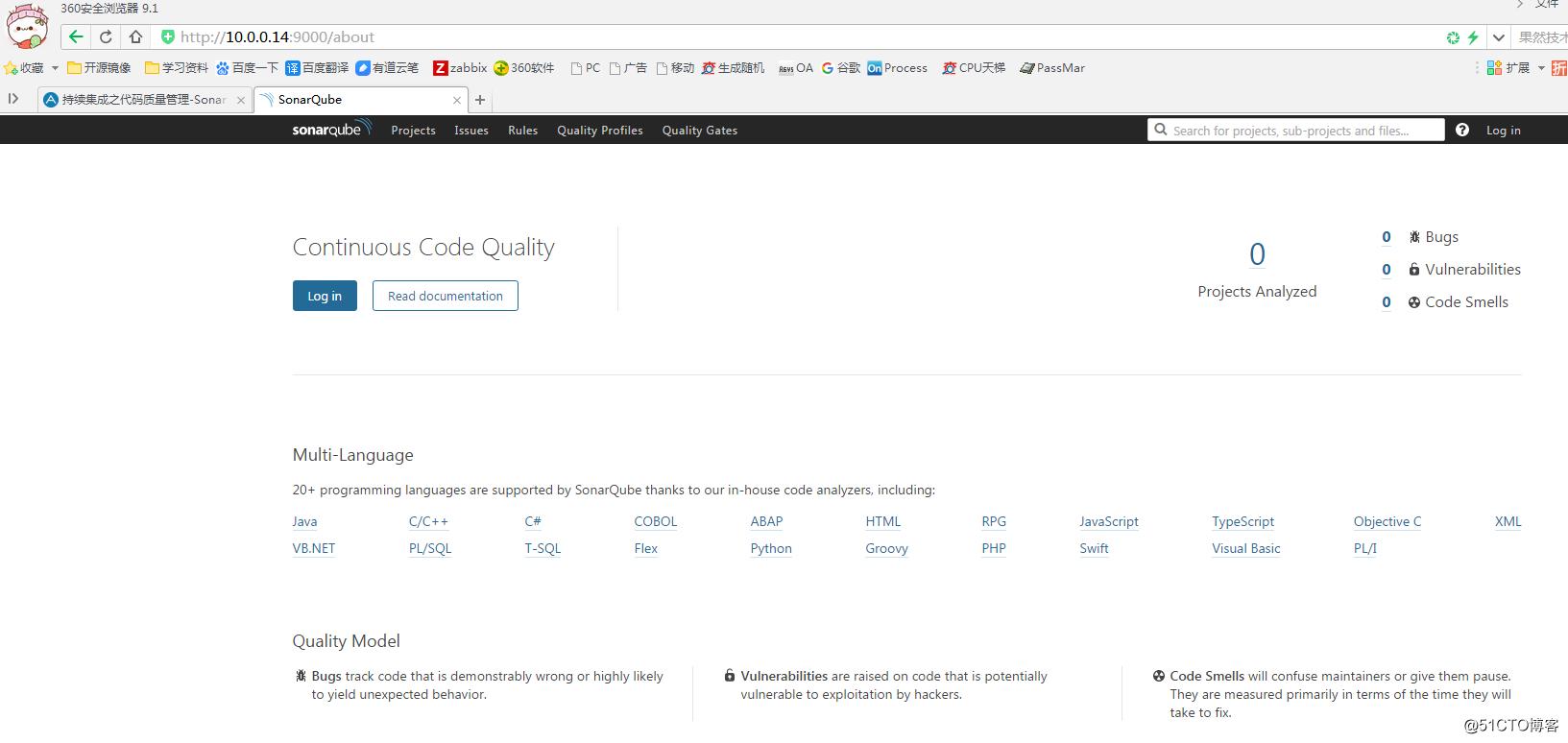 持续集成之代码质量管理 Sonar(六)