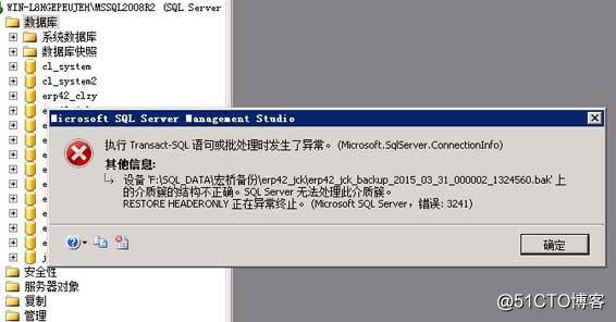 虚拟机vmdk文件误删除怎么恢复
