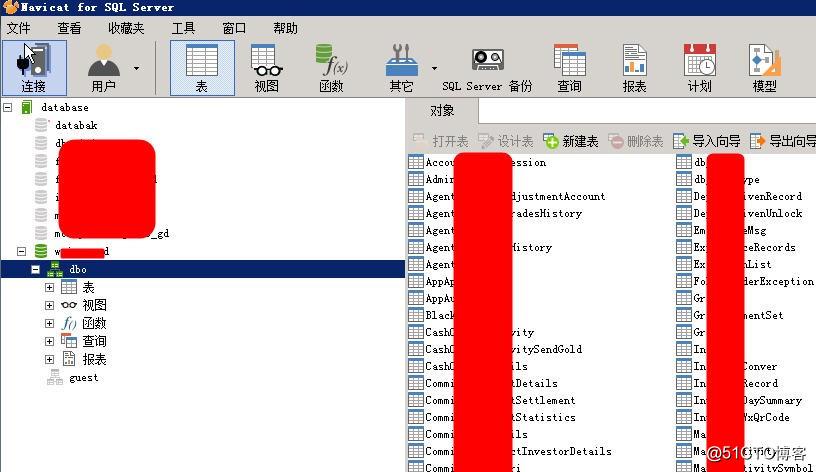 使用ew代理导出和导入mssql数据