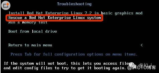 通过恢复GRUB来破解VCSA 6.0的ROOT密码