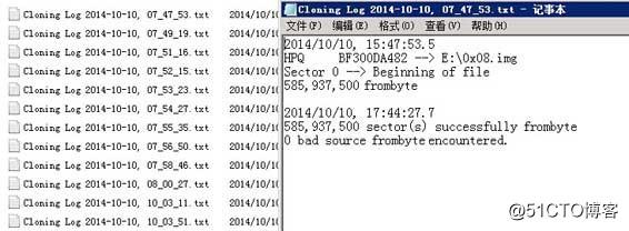 EVA4400存储虚拟机+数据库数据恢复成功案例
