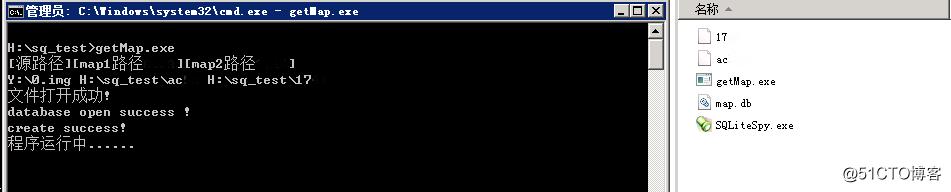 某教育局虚拟机数据恢复成功案例-北亚数据恢复中心1