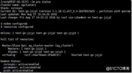 SQL Server 2017 AlwaysOn on Linux 配置和维护(10)_SQL Server