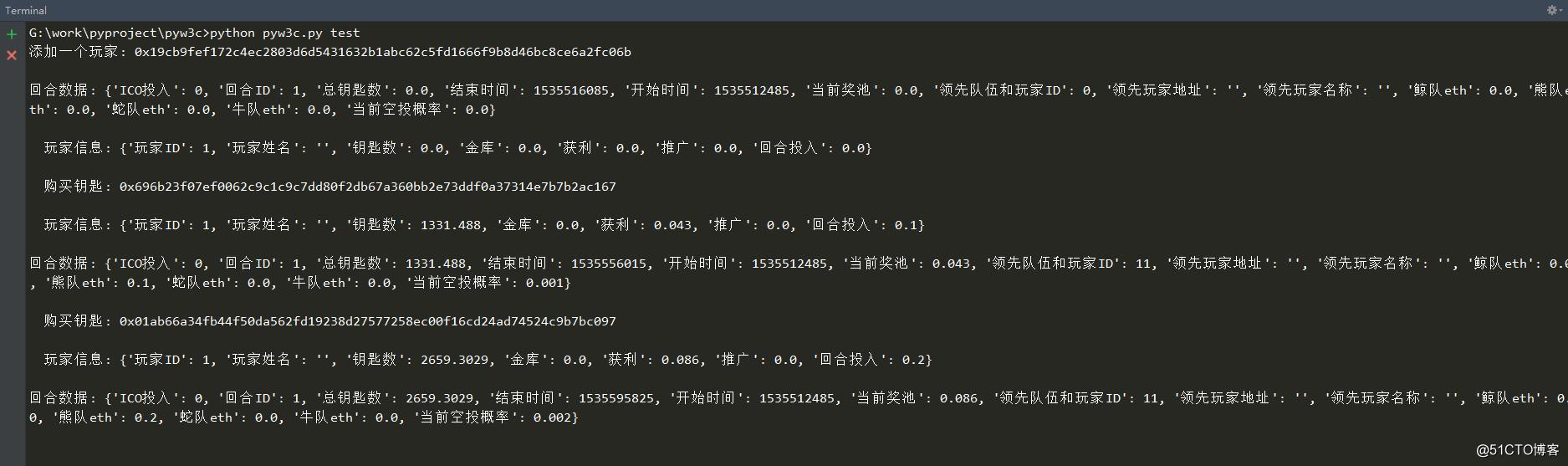 区块链游戏FOMO3D智能合约核心分析