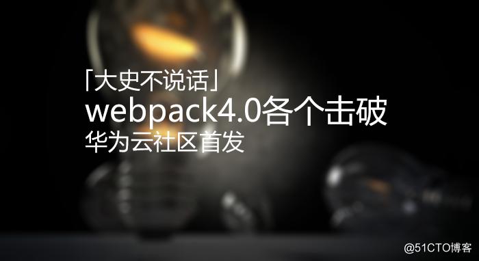 美高梅4858官方网站 2