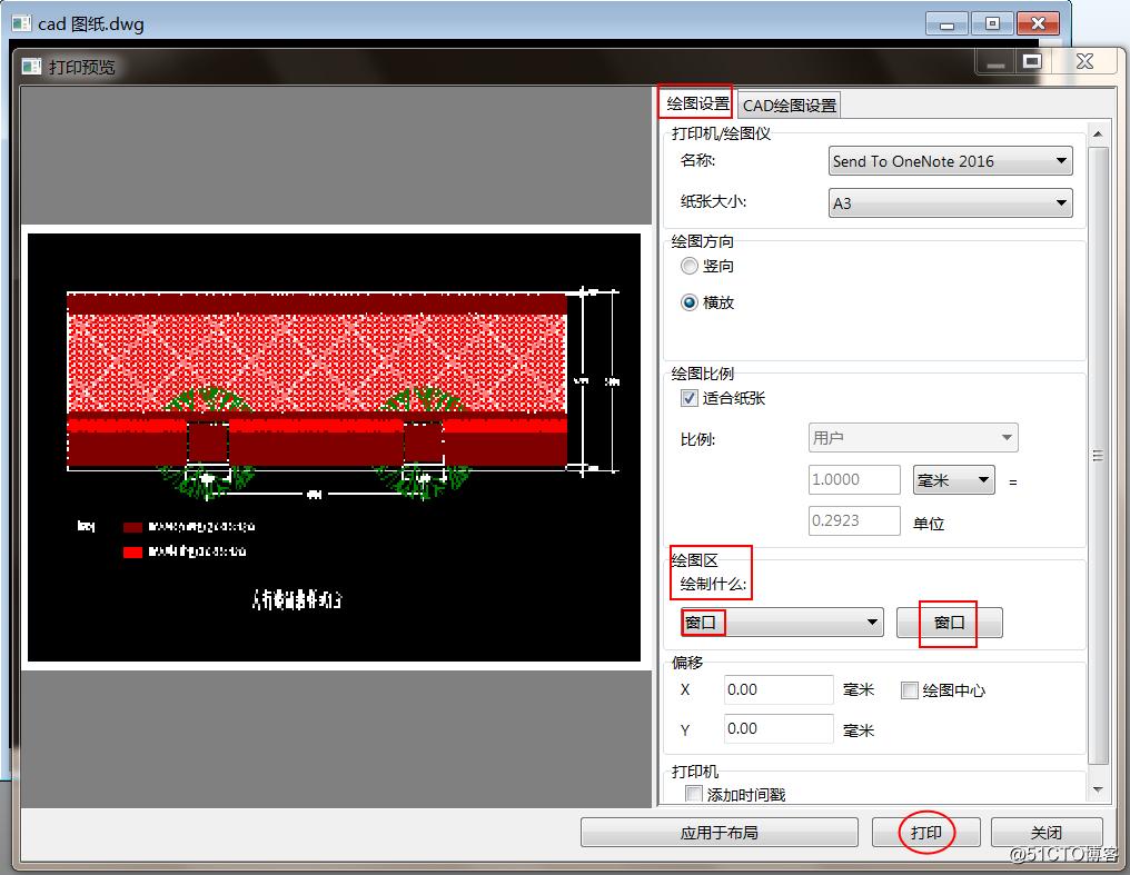 CAD图纸的打印方法_搜狗指南