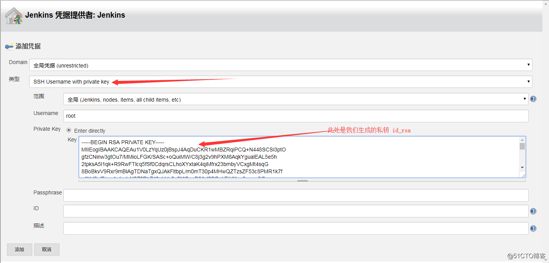 持续集成之 Jenkins 如何通过 Gitlab 上的权限认证(三)