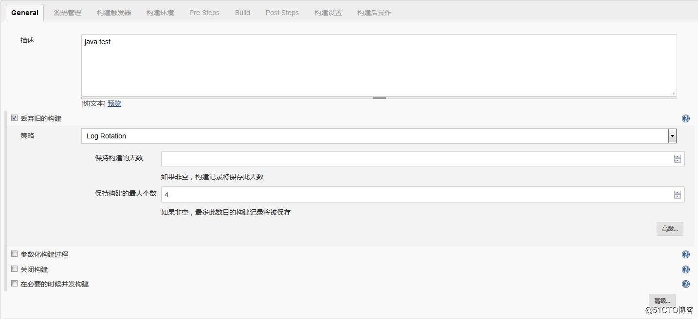 持续集成之 Jenkins+Gitlab 打包发布程序到 Tomcat(二)