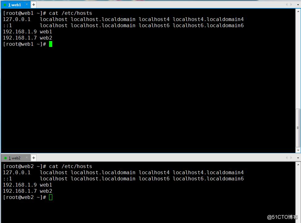 进阶运维:SSH无缝切换远程加密