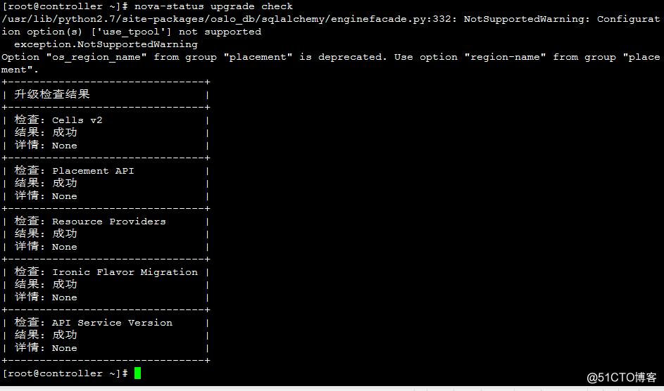 OpenStack搭建企业私有云 三:计算服务