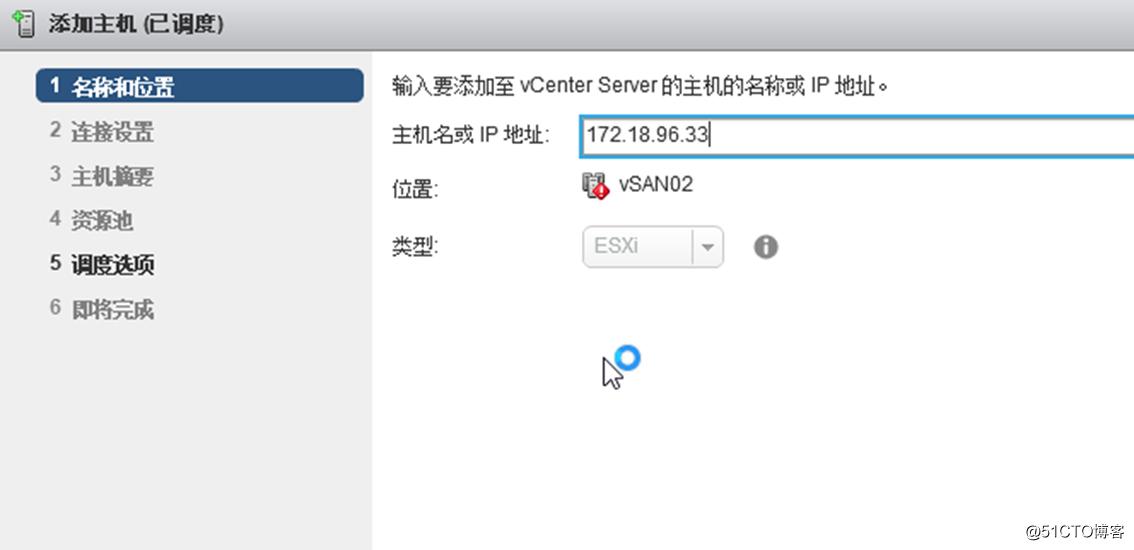 时间不对导致vSAN服务无法启动