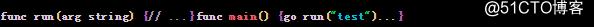 作为一名Java程序员,我为何不在生产项目中转向Go?