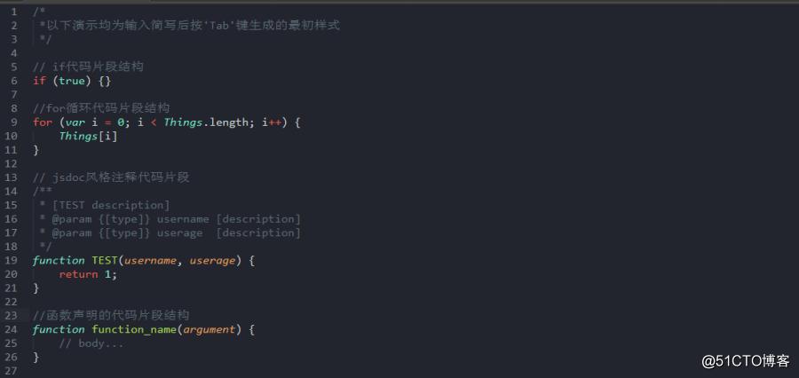 一统江湖的大前端(5)editorconfig + eslint——你的代码里藏着你的优雅