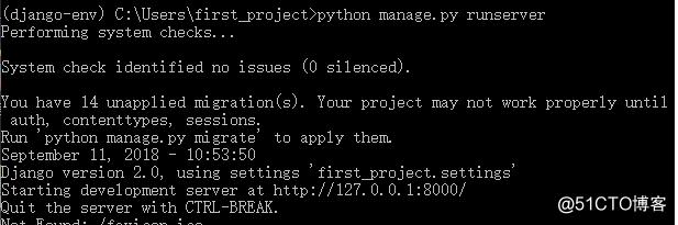谈谈Python之Django搭建企业级官网(第二篇)