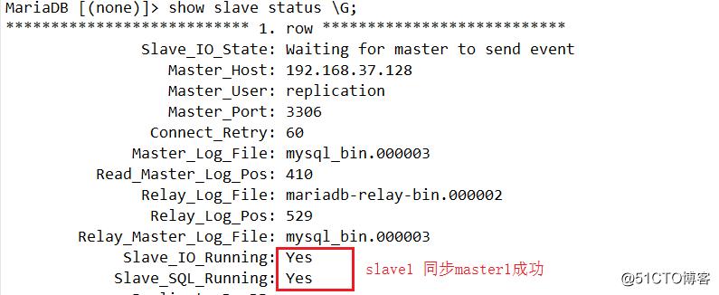 Mysql-MMM高可用群集
