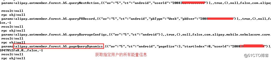 """Android""""挂逼""""修炼之行---支付宝蚂蚁森林能量自动收取插件开发原理解析"""