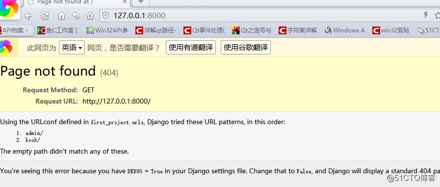谈谈Python之Django搭建企业级官网(第三篇上)