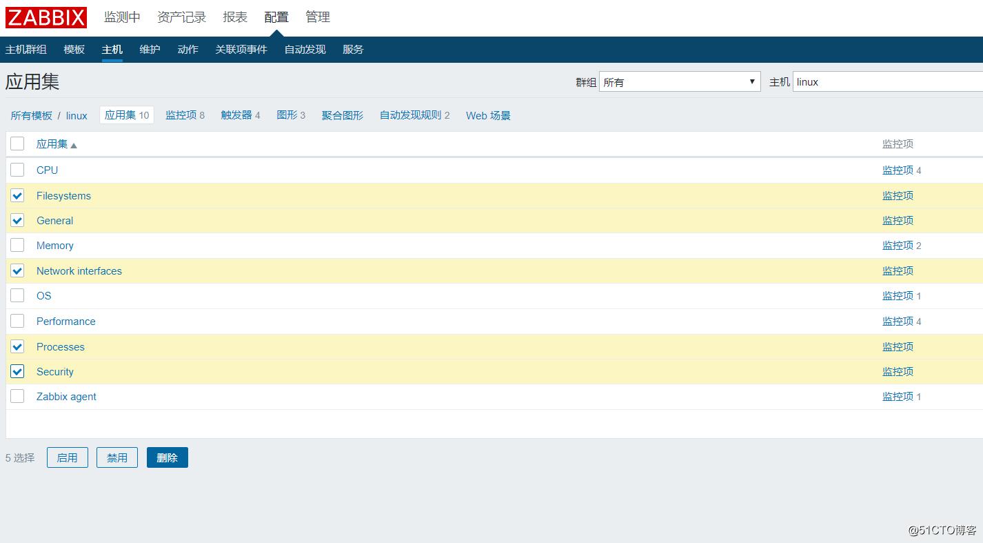 zabbix添加主机并创建监控模板