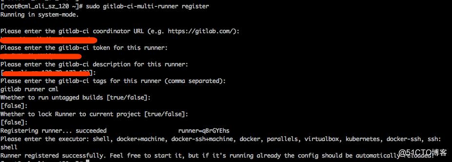 简单搭建Gitlab CI持续集成环境