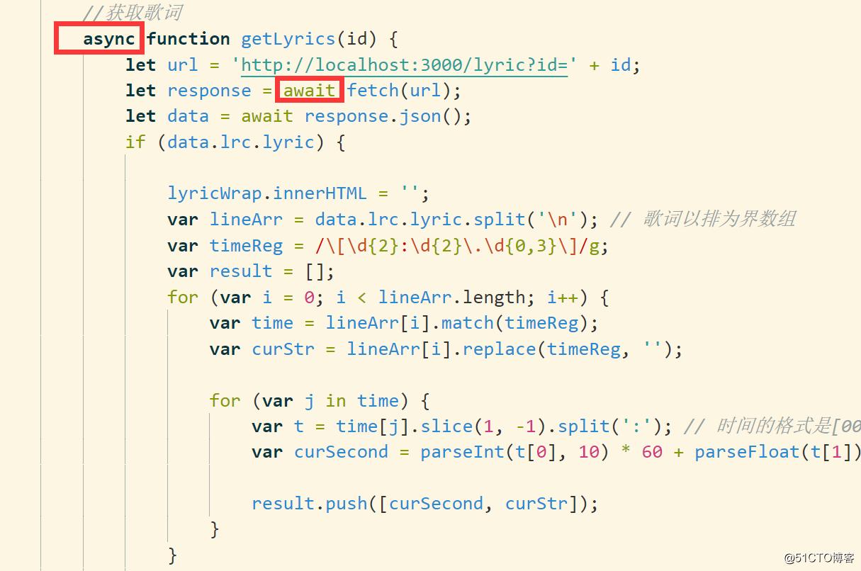 网易云音乐数据交互—async&await实现版(完结篇)