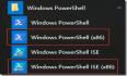 在64位系统上使用PowerShell操作Foxpro