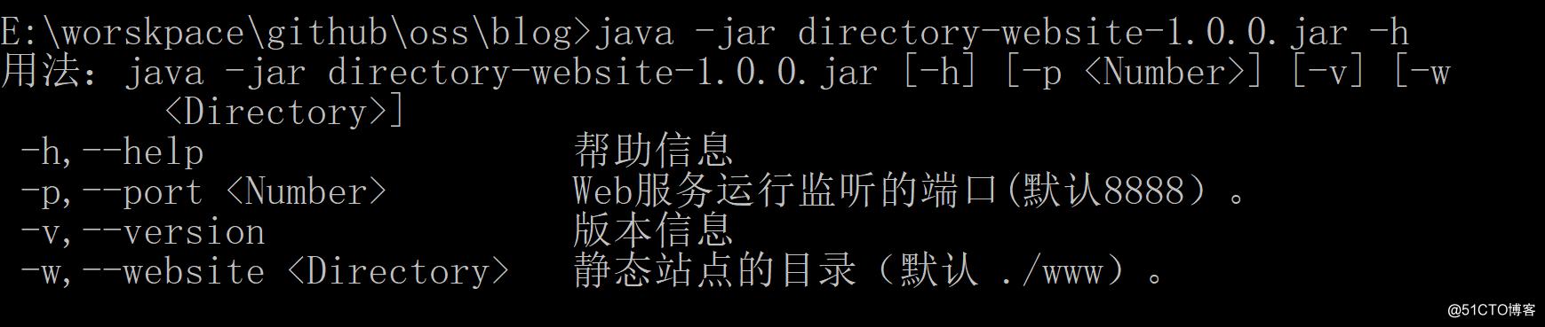 Java小应用目录快速变网站
