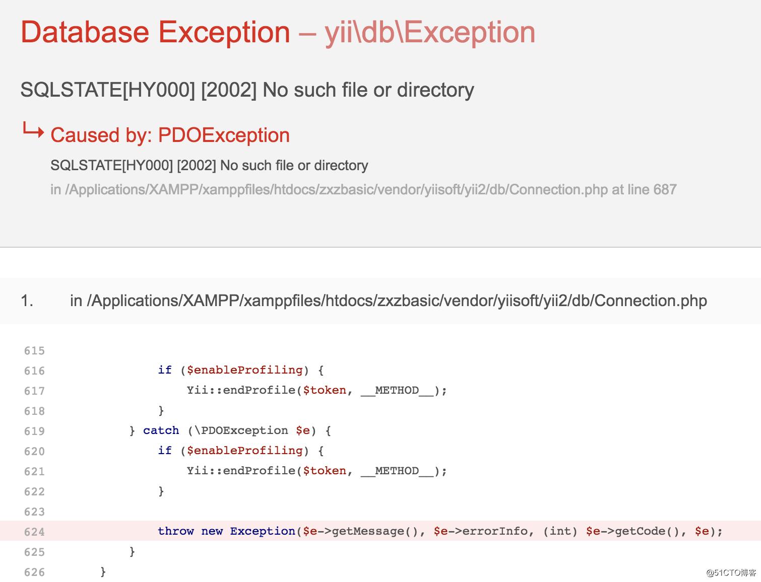 Yii2 HOW-TO(4):PDO连接数据库错误