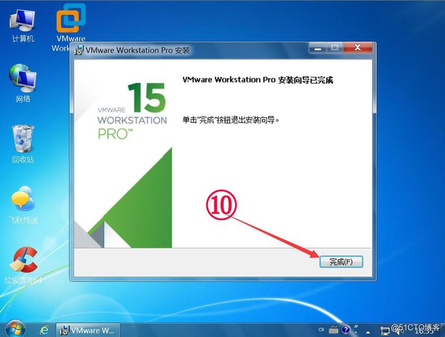 VMware Workstation Pro15虚拟机破解版(附注册机+序列号+安装教程)