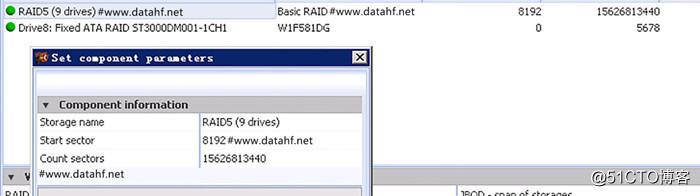 服务器数据恢复-硬盘故障数据恢复-北亚数据恢复中心