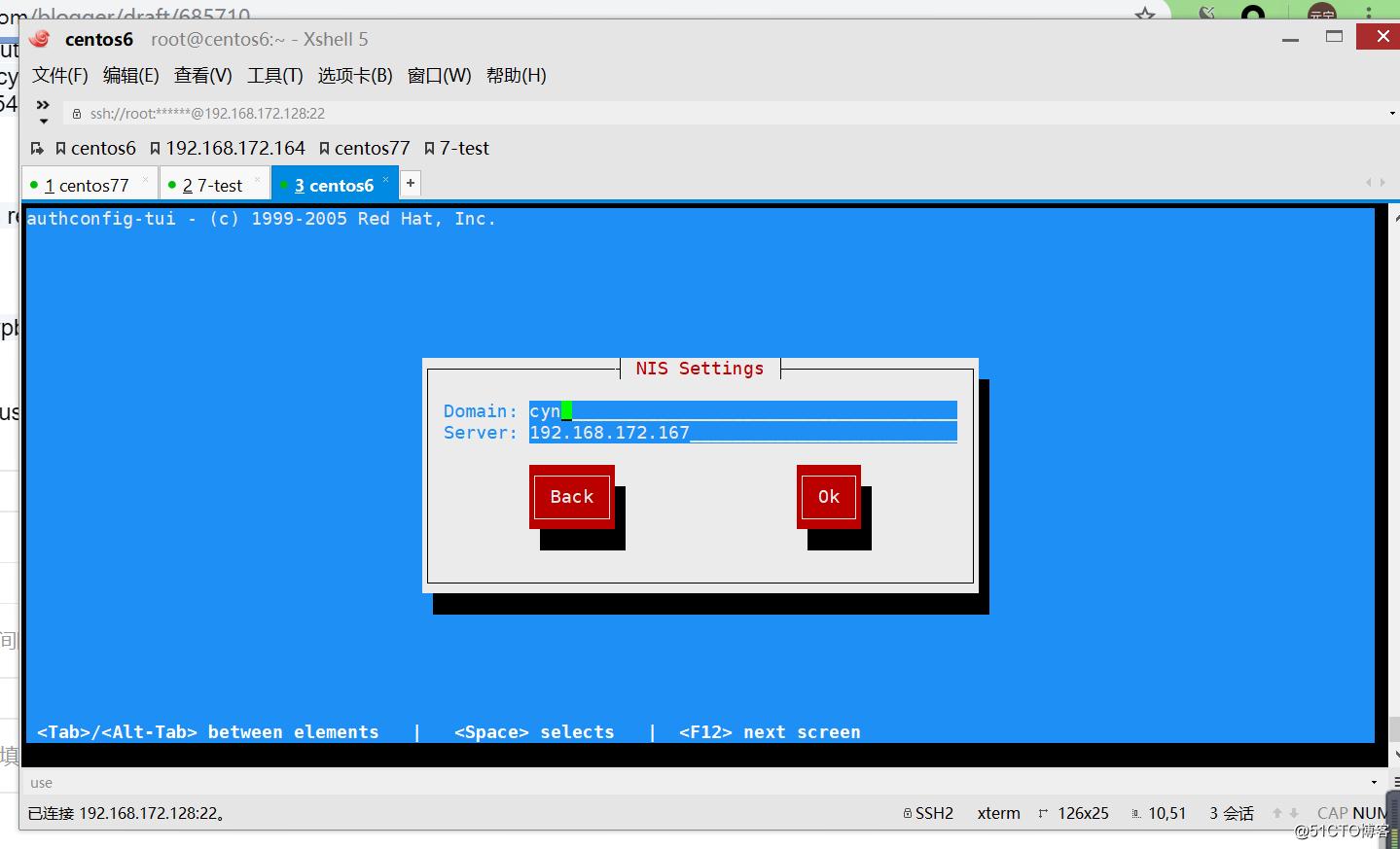 Linux的网络文件共享服务器搭建详解