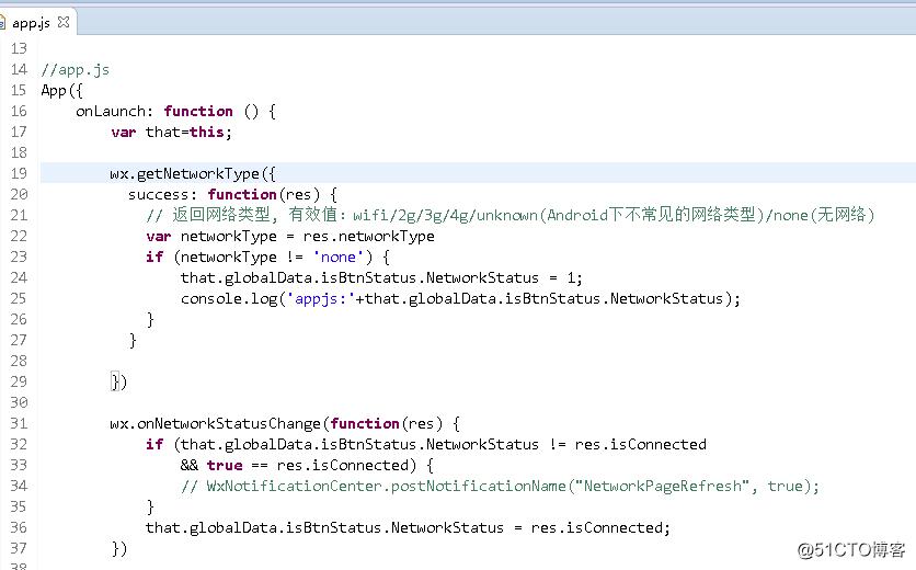 小程序网络判断,给出提示wx.getNetworkType