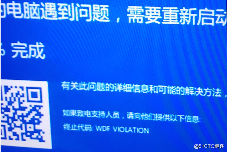 HP Elitedesk&ProDesk更新win10十月更新蓝屏 WDF VIOLATION