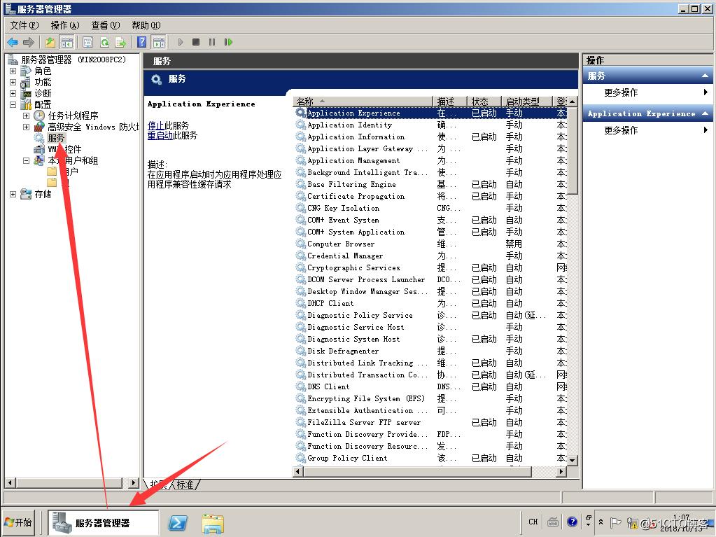 windows2008 RD授权管理器下空的没服务器(授权管理器无法链接到许可证服务器)问题处理