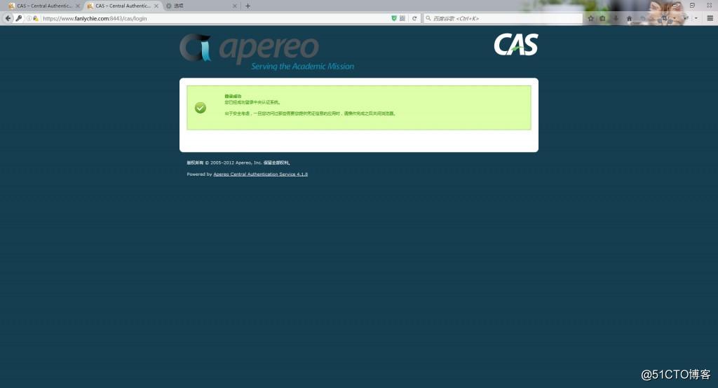 CAS实现SSO单点登录