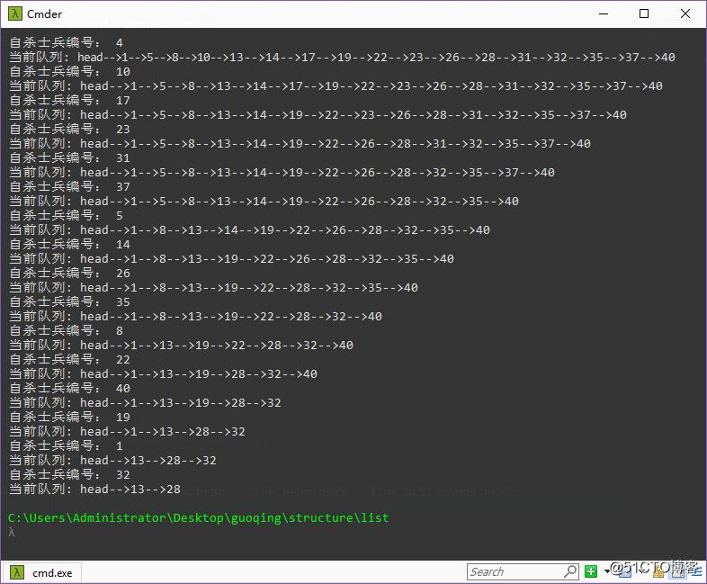 野生前端的数据结构基础练习(3)——链表