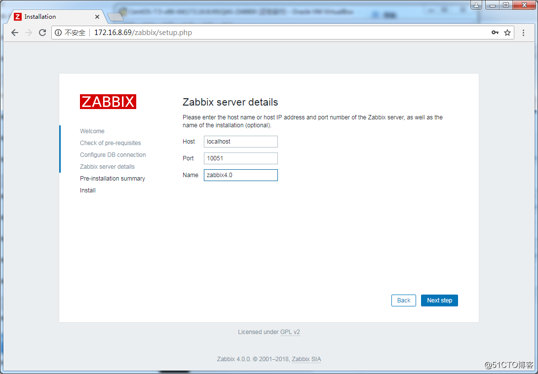 ZABBIX 4.0 LTS Grafana5.3部署