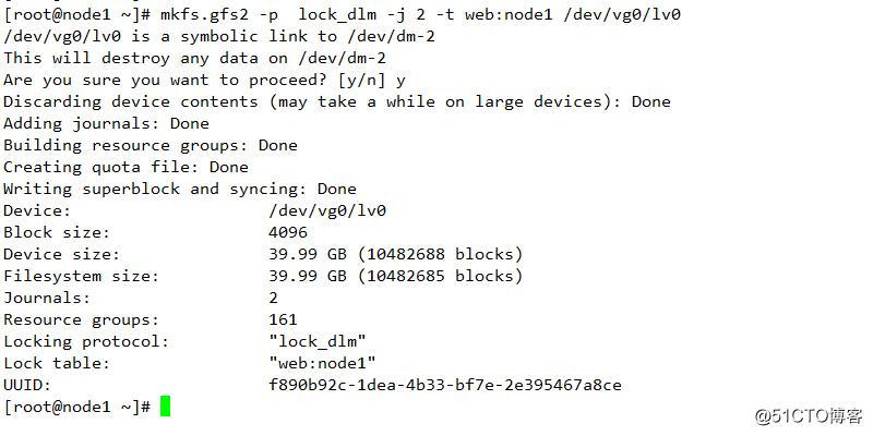 Linux rhel7.0  pacemaker集群搭建和配置