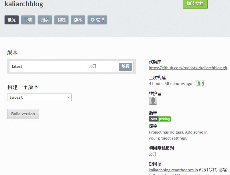 Python利用sphinx构建个人博客「文末含shell笔记」