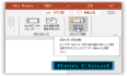 Office 365绝技系列:3分钟完成PPT设计排版
