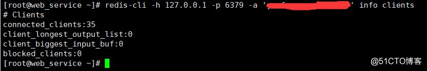 Zabbix3.4通过shell脚本监控redis服务