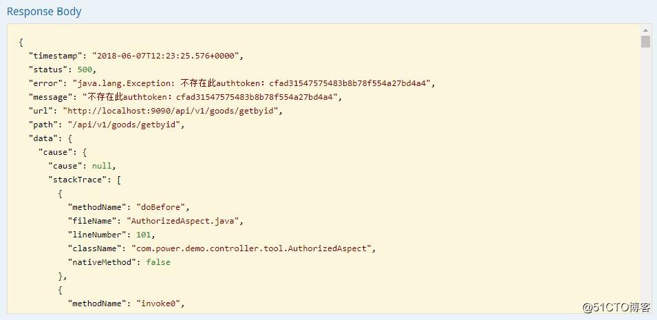 Spring Boot使用AOP实现REST接口简易灵活的安全认证