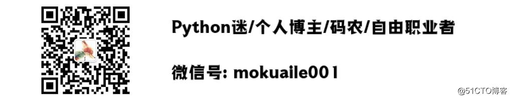Mysql 分区介绍(九) —— 分区管理