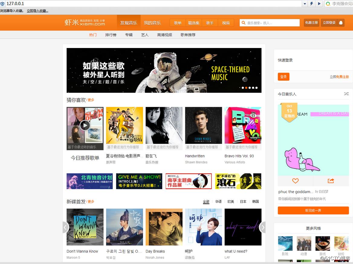 音乐网站开发,在线音乐网站建设,DJ音乐网站制作
